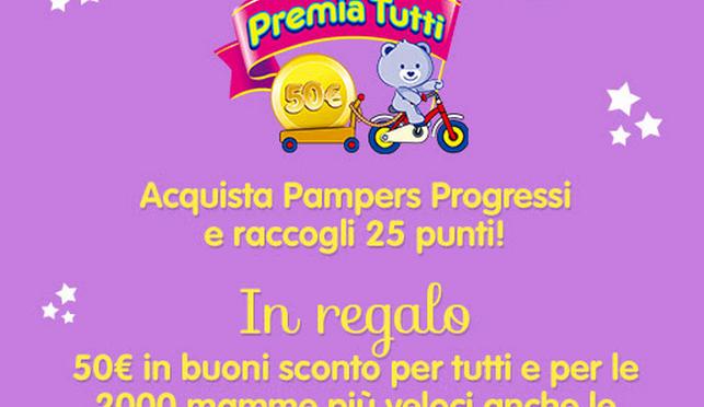 PANNOLINI PAMPERS PROGRESSI REGALA 50 EURO E 2000 BICICLETTE