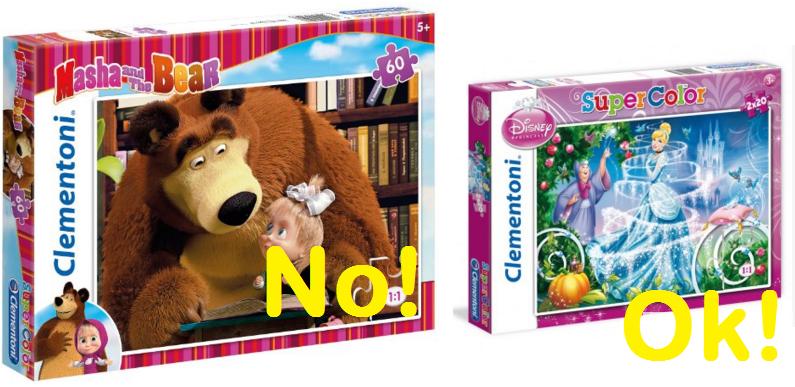 Giochi cosa regalare a un bambino piccolo 8 giocattoli for Giocattoli per bambini di 5 anni