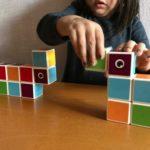 giochi intelligenti bambini piccoli
